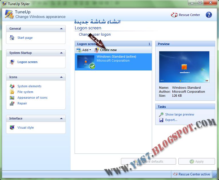 اقوى واضخم شرح لبرنامج TuneUp Utilities 2012 على مستوى الوطن العربي 150 صورة Untitled-22.jpg