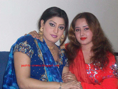 Pashto Female Singer Photos