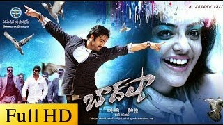 Baadshah telugu, Baadshah movie, Baadshah Youtube, Baadshah video, Baadshah cinema online, Baadshah web movie, Baadshah telugu full length movie, Baadshah full length movie,