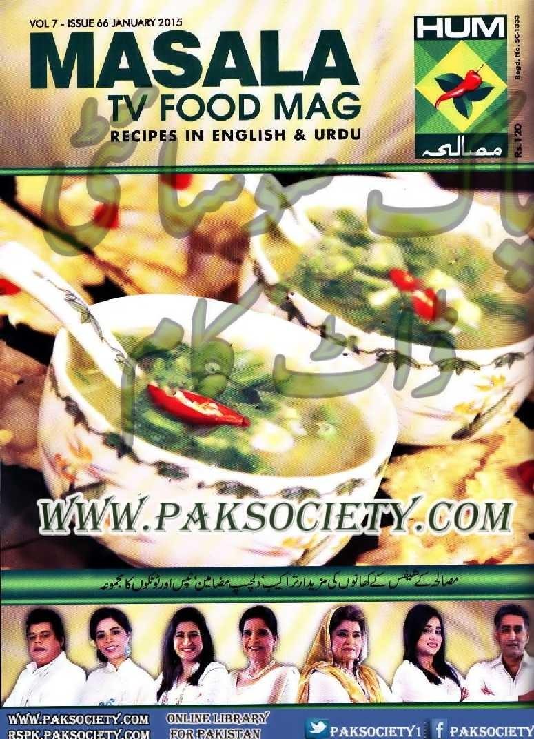 Masala Tv Food Magazine January 2015 Online Reading