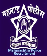 Apply Online For 13350 Constable Post In Maharashtra Police Recruitment 2014 @ mahapolice.gov.in