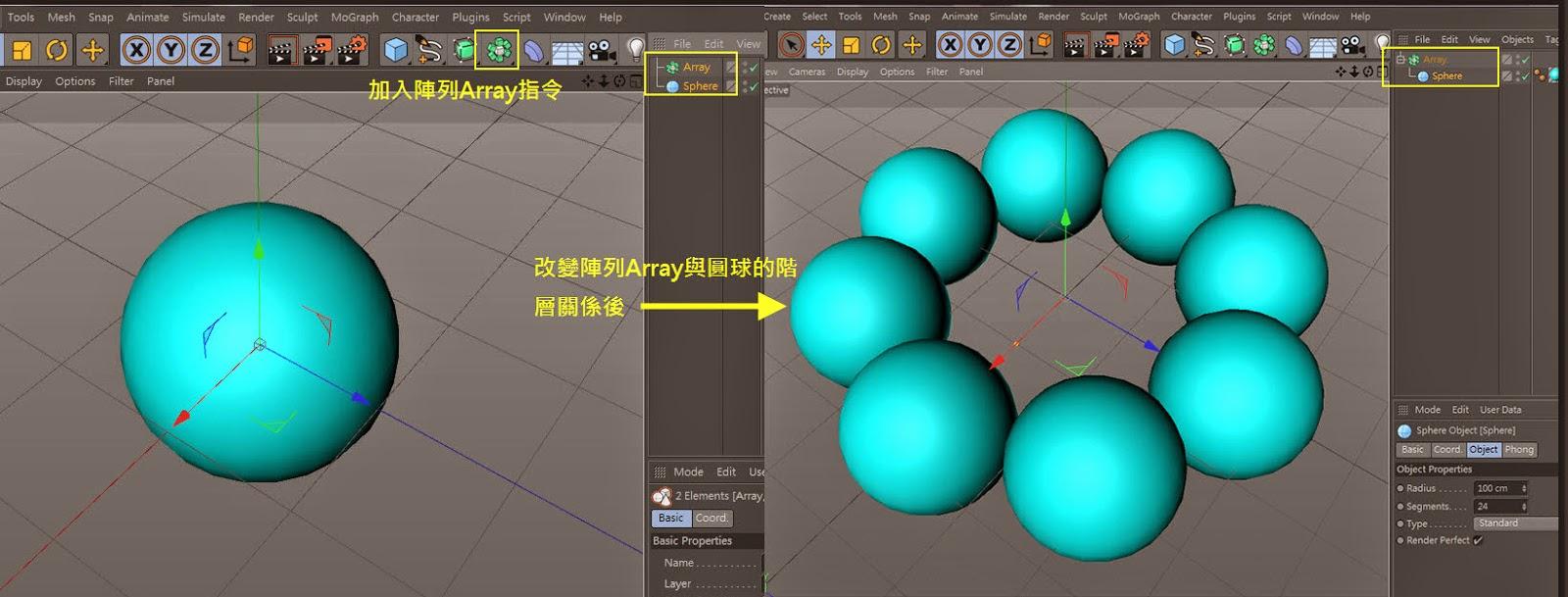 C4D Beginner's Operating logic 02
