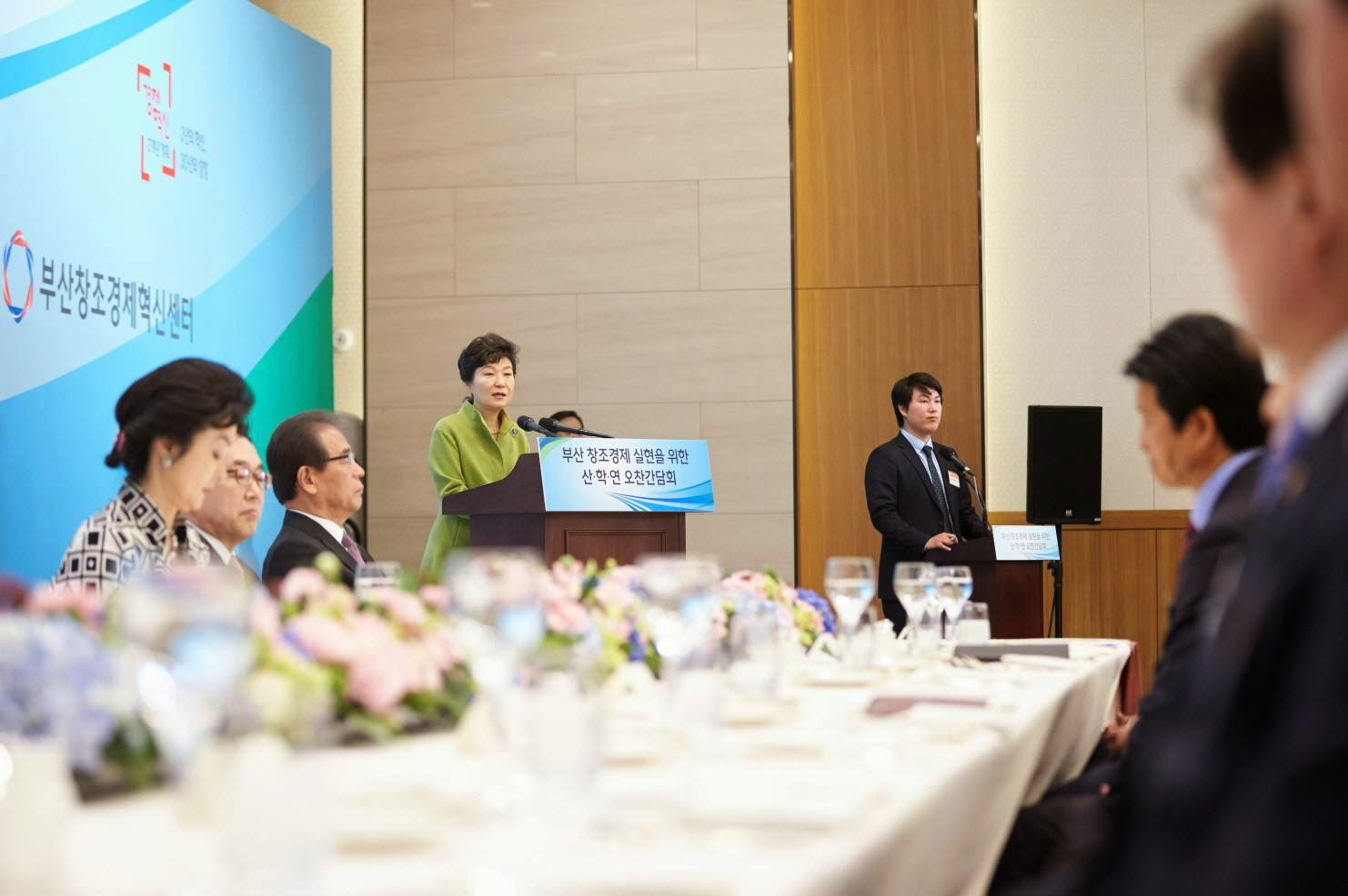 Hàn Quốc đã làm gì để phát triển như ngày nay