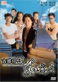 Người Trong Giang Hồ 3 - Young And Dangerous 3