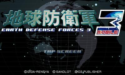 Earth Defense Force 2017 Mobile Apk 1 0 Website Booking Hotel Online