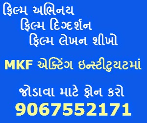 MKF Acting Institute Vadodara