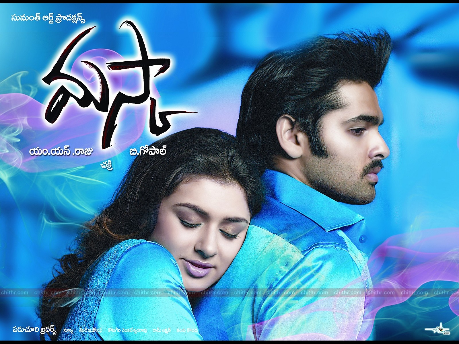 MASKA (2008) TELUGU MP3 SONGS FREE DOWNLOAD