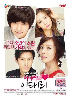 I Love Lee Tae Ri-tvN 2012