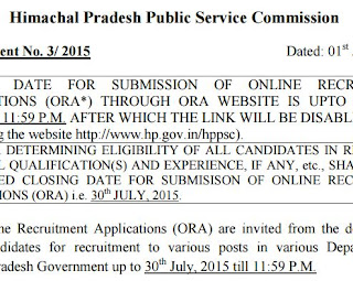 HPPSC Recruitments www.tngovernmentjobs.in