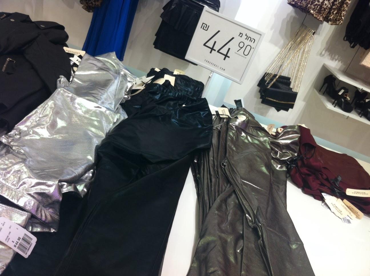 forever21 Israel shop openning