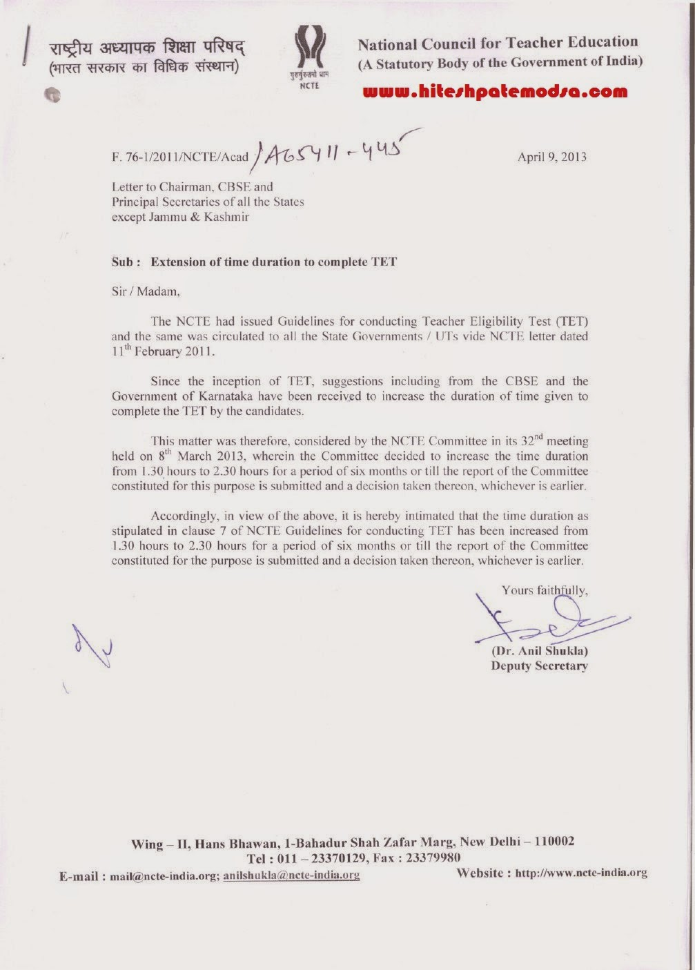 Extension of time duration to complete Tet ....................!