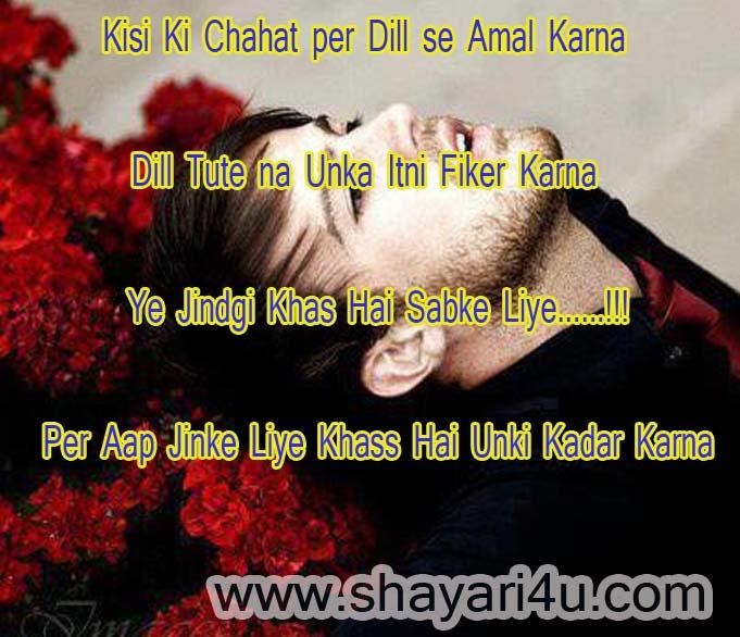 Hindi Shayari Dosti Ki Shayari