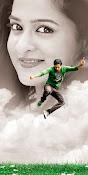 Telugu Movie Lovers Photos Galler-thumbnail-15