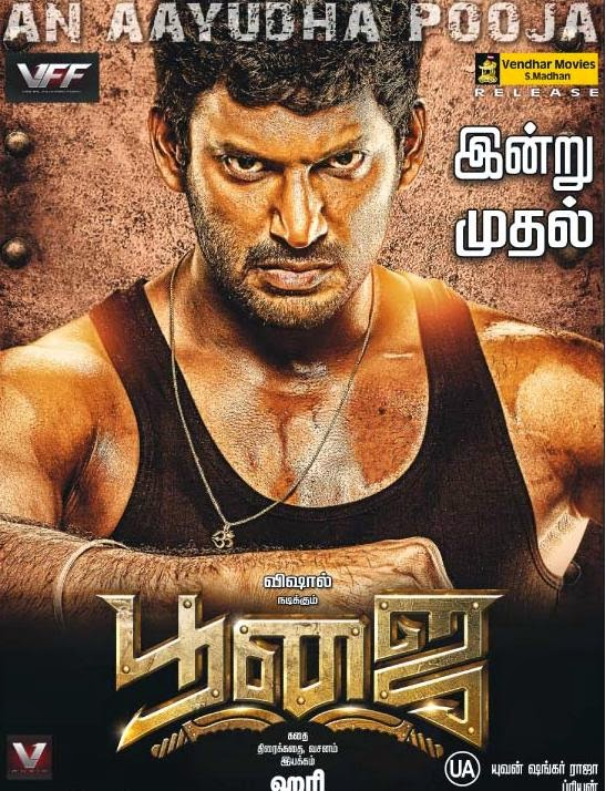 Watch Poojai (2014) DVDScr Tamil Full Movie Watch Online Free Download
