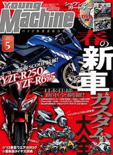 motor Sport 250cc Yamaha