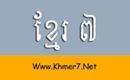 Khmer7
