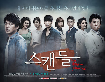 Sinopsis Drama Korea Scandal : a Shocking and Wrongful Incident