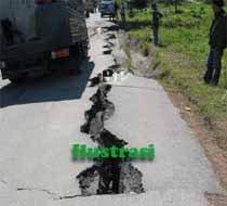 Gempa-Menguncang-Jakarta-Berpusat-di-Sukabumi-6,1-Skala-Richter