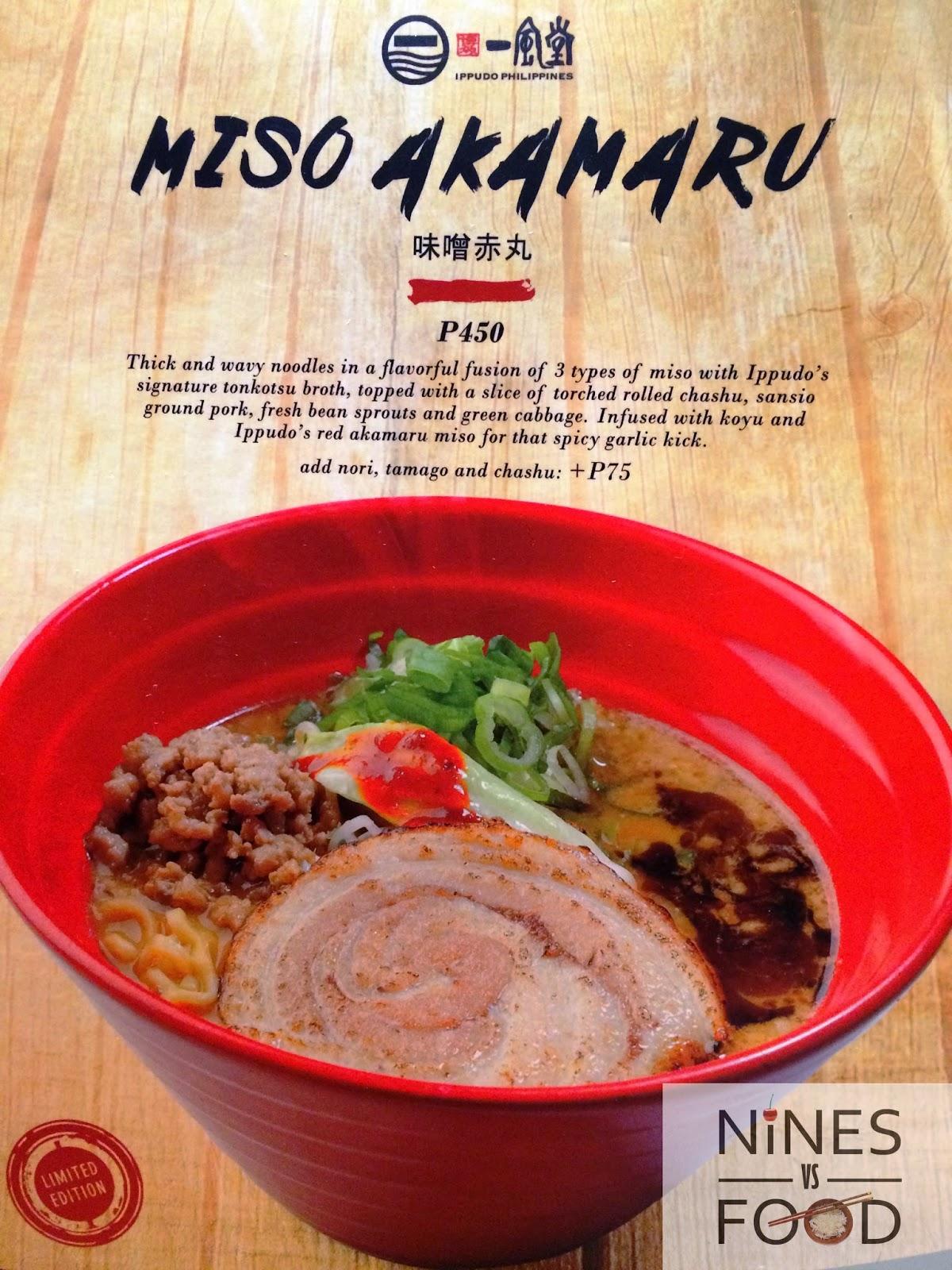 Ippudo Philippines Miso Akamaru-2.jpg