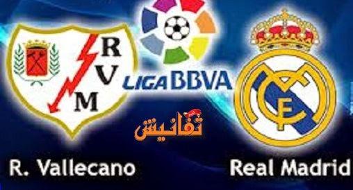 مباراة ريال مدريد ورايوفاليكانو اليوم الاربعاء 8-4-2015