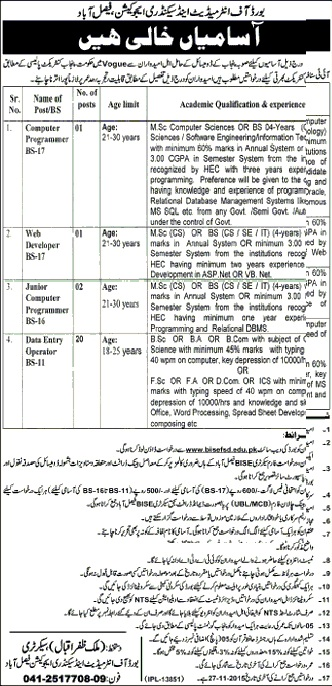 Jobs in BISE Faisalabad