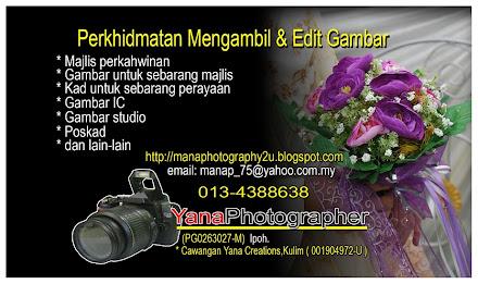 Pakej gambar perkahwinan.