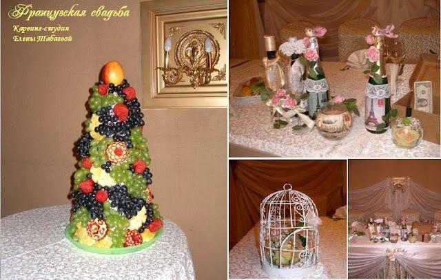 французская башня из фруктов