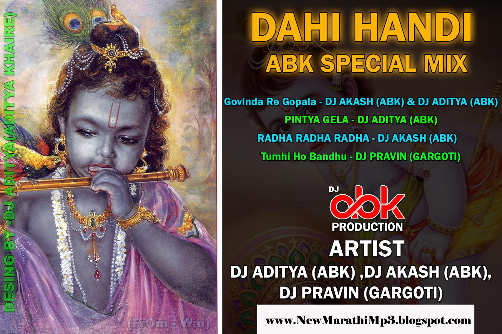 marathi song dj