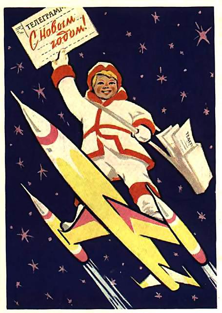"""[Humor] Feliz """"Stalinidad"""" - Página 3 Russian+space+christmas+card"""