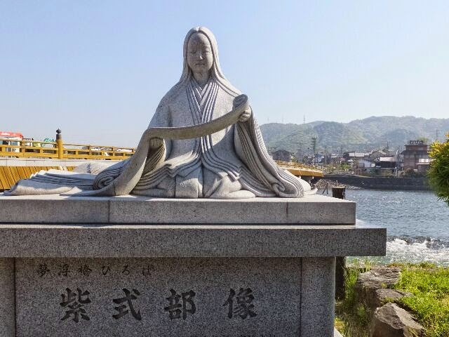 宇治の地は源氏物語の「宇治十帖」の舞台がある。