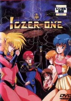 Fight!! Iczer-1