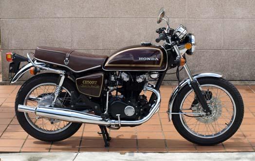 Modifikasi Honda CB500T