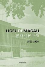 Liceu de Macau: 1893-1999
