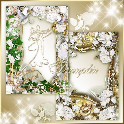 Live Great Love Wedding Frames