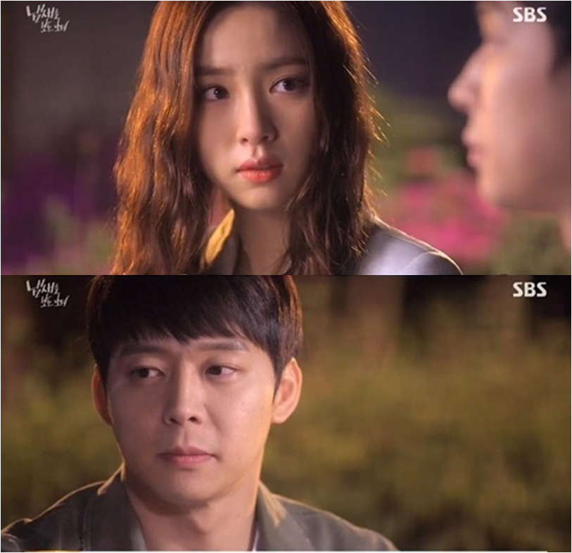 Choi Eun Sul jejudo the girl who sees semells episode 9 the girl who sees smells ep 9 recap The Girl Who Can See Smells episode 9 review The Girl Who Can See Smells episode 9 recap sensory couple ep 9 Park Yoo Chun Shin Se Kyung Yoon Jin seo Nam Goong Min Gwon Jae Hee Choi Mu Gak Oh Cho Rim enjoy korea hui Korean Dramas