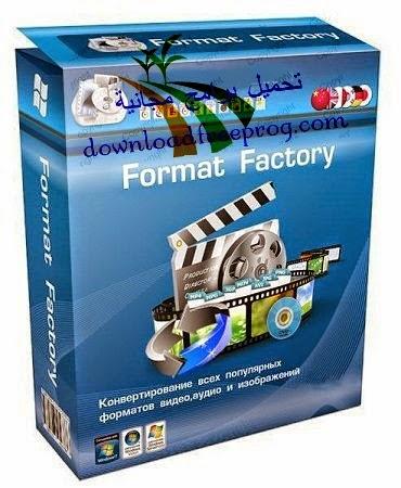 تحميل برنامج FormatFactory 3.5.1 محول صيغ الفيديو والصوت