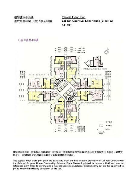 荔欣苑平面圖