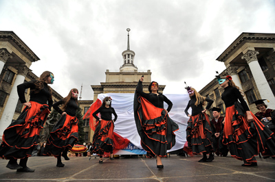 Фото Укринформ:карнавальный танец