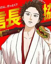 Nobunaga Concerto 10 sub espa�ol online
