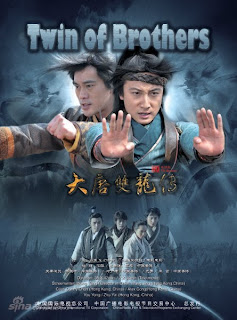 Tn Song Long i ng (2011)