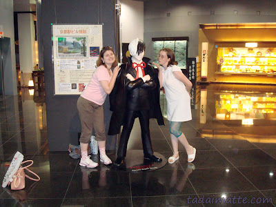 Tezuka Osamu Black Jack