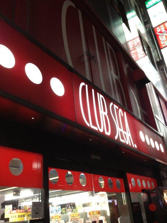 Club Sega Shinjuku
