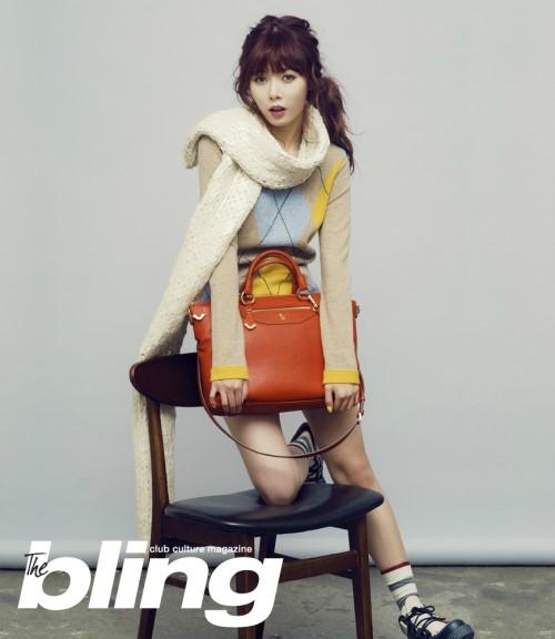 vistazo a la moda asiática