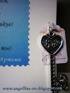 открытка с ключиком