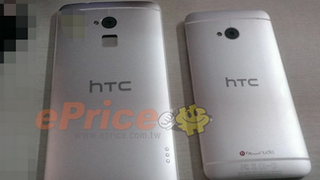 HTC, One Max, HTC One Max