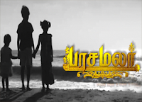 Paasa Malar 06-10-2015 – Sun TV Serial