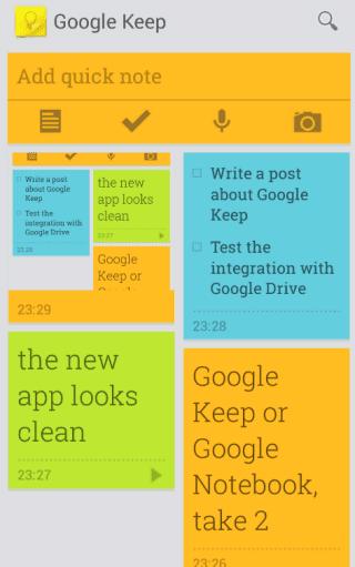 Google Keeper - фото 5
