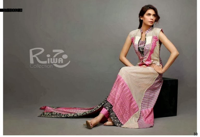 Riwaj Lawn Collection for Women by Shariq Textile