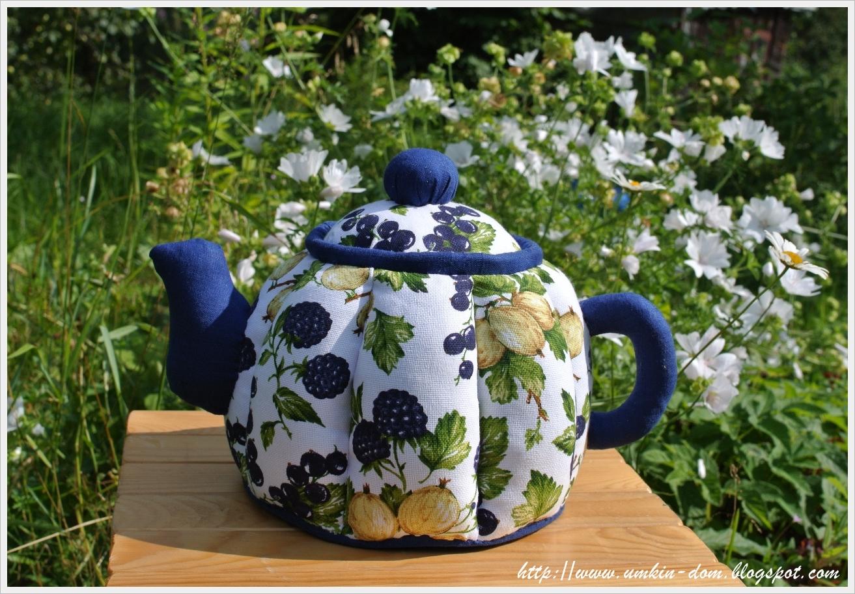 чайник из текстиля