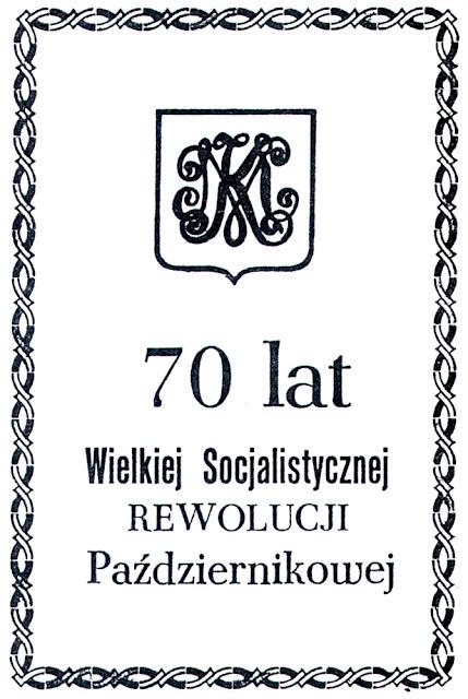Zaproszenie TPPR z 1987 r. (zbiór KW)